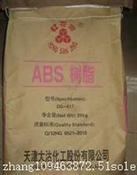 回收热塑型丁苯橡胶哪里回收SBS废旧橡胶