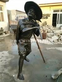 扛锄头的古人铜雕 公园人物铜雕