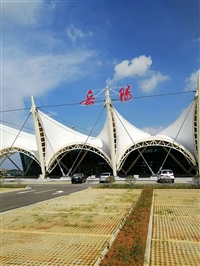 岳阳三荷机场
