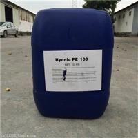 填料润湿剂PE-100 科宁非离子润湿剂 低泡润湿剂pe100