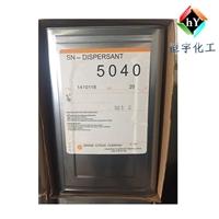 分散剂5040 钠盐分散剂 SN-5040 台湾中亚润湿剂