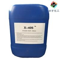 湿润剂405 陶氏化学 润湿剂X-405 用于水性涂料,油墨,胶黏剂
