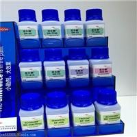 聚氨酯增稠剂RM-8W 罗门哈斯