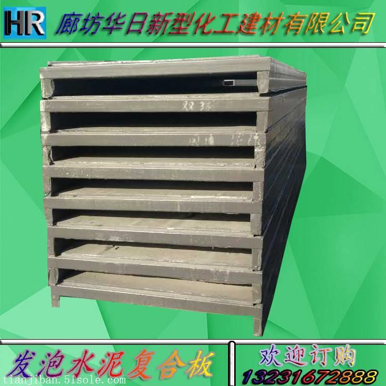 钢骨架轻型板 网架板构件代号gwj3636-1