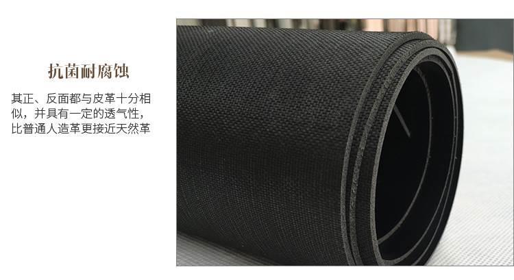 瑜伽垫 瑜伽垫革 PVC发泡革 PVC高发泡革