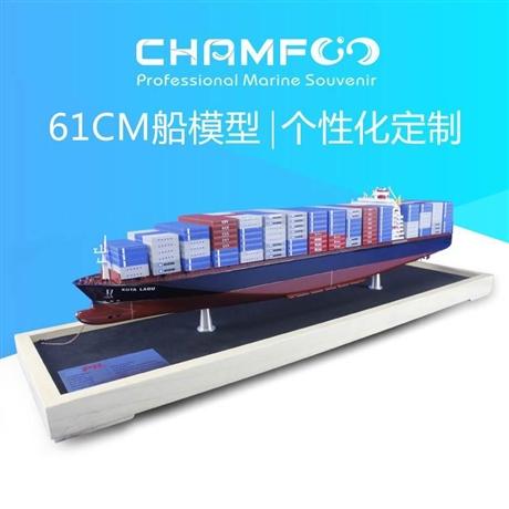 61cm混色PIL太平货柜合金集装箱船模型