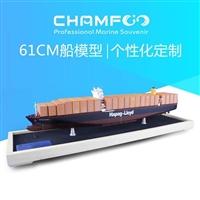 61cm纯色合金赫伯罗特Hapag-Lloyd集装箱船模型