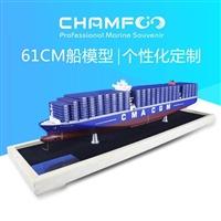 61cm纯色合金CMA CGM法国达飞16020TEU集装箱船模型
