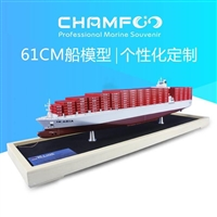 61cm纯色合金集装箱船模型K-LINE川崎汽船