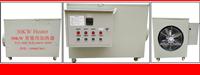 农牧业专用电热加温机