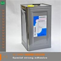 东莞景宏1500特种塑料胶水 粘塑料 金属 橡胶强力粘合剂