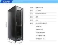 深圳金盾机柜厂家批发商