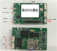 4G模块监控安防4G通讯路由器模组全网通工业级4G路由器