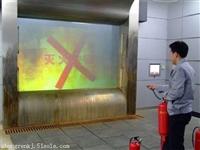 安监虚拟灭火考核系统