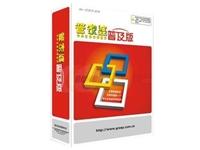 118图库软件网站