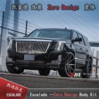 凯迪拉克凯雷德ESCALADE改装ZERO-design大小包围排气轮眉尾翼