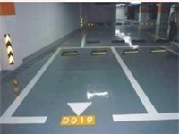 承接阳东公路热熔划线  停车位标线 高速公路指示标线专业施工