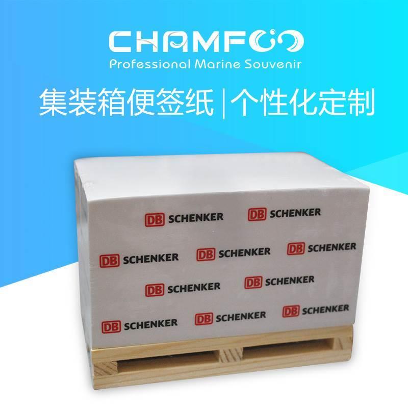 全球国际SCHENKER货物便签纸