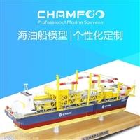 1:1000海洋石油117储油轮模型