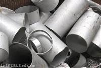 广州市越秀区不锈钢回收公司