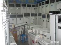 成都空调中央空调二手空调回收