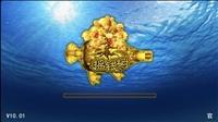 星力七代正版捕鱼游戏下载