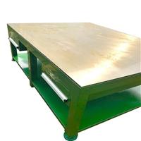钢板钳工模具台