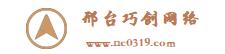 邢台铭鑫网站制作公司