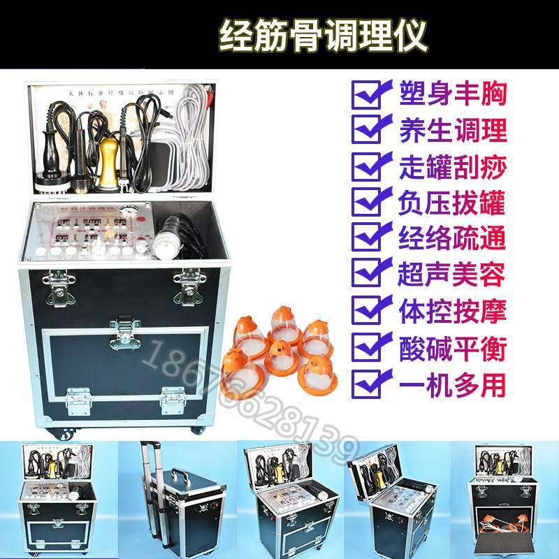 中医养生理疗仪器 酸碱平衡DDS生物电理疗仪功效