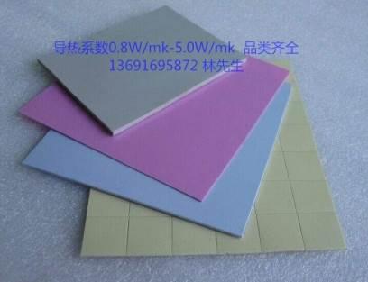 绝缘导热硅胶片-散热硅胶垫片-高导热硅胶片,厂家直销品种齐全