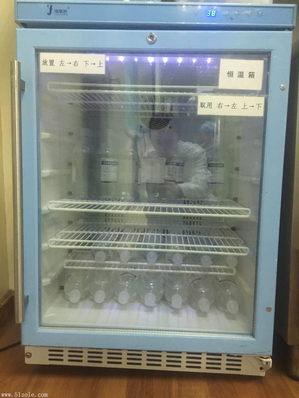 手术室可嵌入的医用液体恒温箱