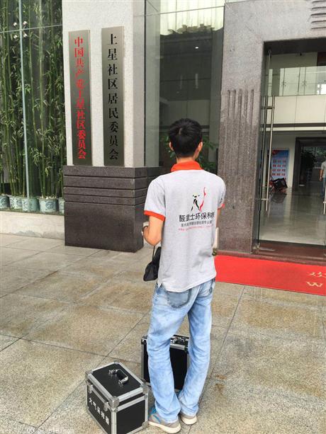 深圳 新房除甲醛公司哪家好