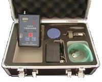 CCZG2個體粉塵采樣器