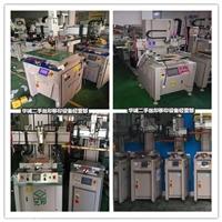 回收出售移印机二手丝印机