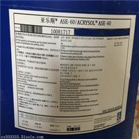 增稠剂ASE60 陶氏化学 碱溶胀增稠剂ASE60 罗门哈斯 水性涂料