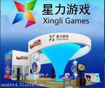 手机版捕鱼香港正版星力九代平台
