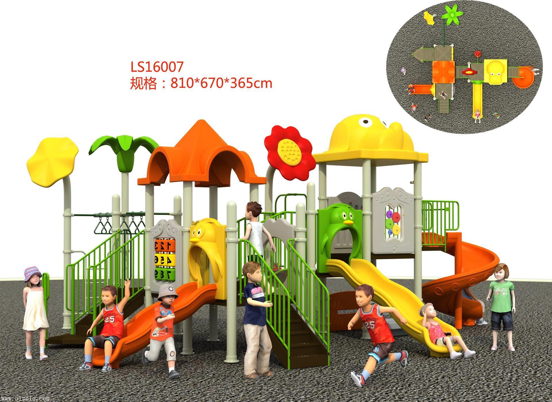 幼儿园滑梯游乐场滑滑梯儿童乐园