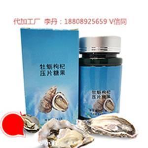 闵行30ml牡蛎固体饮料代加工企业