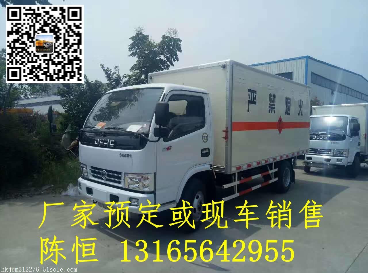 安庆上户4.2吨新车畅销-东风多利卡易燃气体运输车