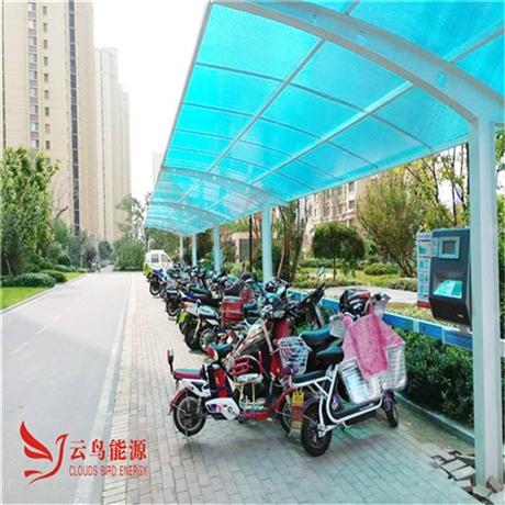 郑州小区智能充电站厂家 运营管理团队 运营一体 生产 运营