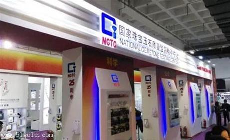 2019上海检验检测实验室装备展