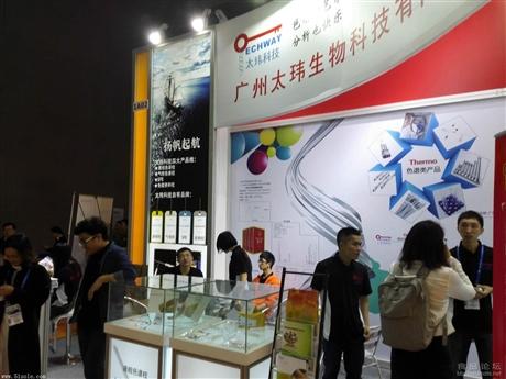2019上海检验检测技术装备展览会