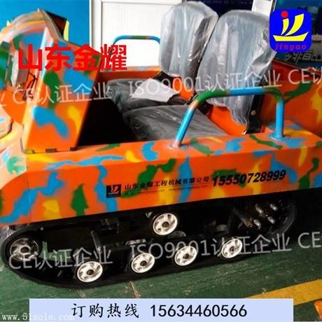 三包厂家生产热销越野坦克车 双人游乐坦克