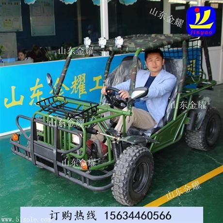 室外游乐项目 大型悍马卡丁车 越野卡丁车 四轮卡丁车 电动沙滩车