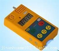CSNH150/500 矿用二氧化硫二氧化氮测定器检测仪