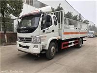 600MM低栏板奥铃6米2气瓶运输车发往四川成都市