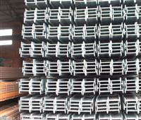 昆明工字钢市场行情