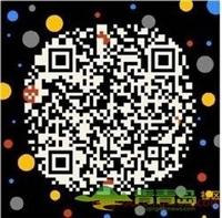 齐齐哈尔市哪里有卖青山大禹水利计价软件是什么成分组成多少钱呢