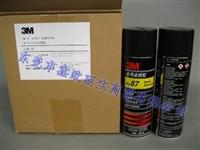 原装. 3M67喷胶 超级不干喷胶 3M67喷雾胶水