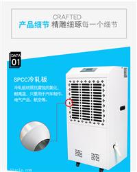 乌海配电房空气除湿机智能控制